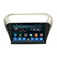 China Car DVD Multimedia Player PEUGEOT Navigation System for 301Citroen Elysee wholesale