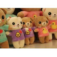 China Standing Brown Animal Plush Toys , Duck And Heart Pattern Stuffed Bear Toy wholesale
