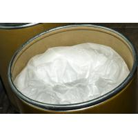 China Sell high quality  Microcrystalline Cellulose wholesale