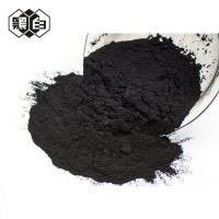 China Macromolecule Removal Food Safe Activated Charcoal , PH 2-6 Food Charcoal Powder wholesale