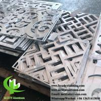 China Laser cut Aluminum Sheet for outdoor fence with powder coated 3mm wholesale