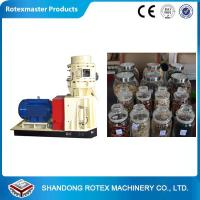 China 400-50kg/h Wood Pellet Machine , wood pellet production equipment wholesale
