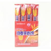 China 15g Milk-Flavored Crispy Wheat Sandwich Buscuits Green candy Eco - friendly wholesale