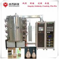 China Metal Craft Ion Plating Machine / Zinc Alloy Brass Pvd Gold Plating Machine on sale