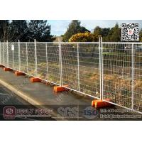 China HESLY Temporary Fencing | Aluminium Stage Barrier | Crowd Control Barrier | Pedestrian Barricade wholesale