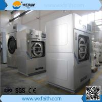 Laundry Extractor Machine ~ Water extractor for clothes hydro laundry