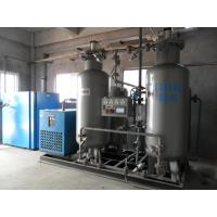 China High Purity Chemical Nitrogen Generator Equipment On Site Gas Systems Plant wholesale