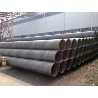 China API 5L Gr.B Spiral Welded Steel Pipe / Tube For Water Engineering wholesale