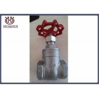 China Stainless Steel Threaded Gate Valve , 24 Inch Ss Gate Valve For Clean Water wholesale