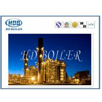China Strict Produced Waste Heat Recovery Boiler , Power Plant Steam Turbine Generator wholesale