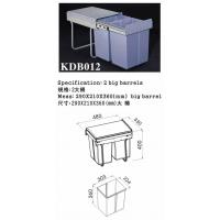 China Trash Bin|Kitchen Bin|Cabinet Bin|Garbage Bin|Waste Bin KDB012 wholesale