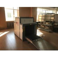 China Auto Archiving Airport X Ray Baggage Scanners , Security Screening Equipment 0.22m/S wholesale
