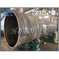 Buy cheap High Pressure Heating Boiler Steam Drum For Power Plant Boilers , Long Service from wholesalers
