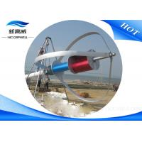 China Grid - Tie 3000W Home Power Solution Rooftop Wind Generators 5m / s Start Speed wholesale