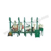 Quality High Performance 20-30T/D Integrated Rice Milling Equipment For Sale With for sale