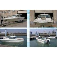 Buy cheap Fibreglass Boat UF 25 Leisure from wholesalers