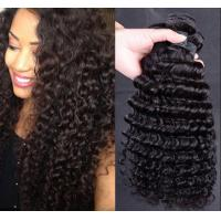 China Micro Weft Natural Virgin Hair Extensions Brazilian Hair Weave Bundles on sale