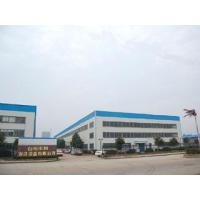Taizhou MECO Refrigeration Equipment Co.,Ltd