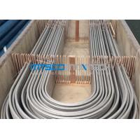 China ASTM A269 / ASME SA269 Heat Exchanger Tube Small Diameter 1.4306 / 1.4404 wholesale