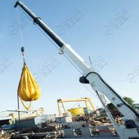 China China Shanghai HAOYO Offshore Electric Hydraulic Telescoping Marine Deck Crane on sale