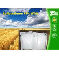 China Sulfosulfuron 75% WDG Selective Herbicide Cas 141776-32-1 Strongest Weed Killer wholesale