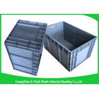 China 65 Litre Industrial  Euro Stacking Containers Heavy Duty Foldable Transport Space Saving wholesale