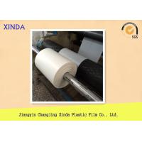 China HDPE & LDPE Co - Extruded Films For Air Cushion Film , 25mic 30mic 35mic Thickness wholesale
