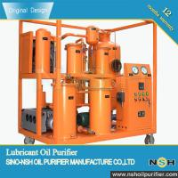 Buy cheap Best Quality lube oil purification Manufacturer NSH , it's for lubrication from wholesalers