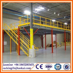 China Steel Structure Mezzanine Platform Racking Mezzanine wholesale