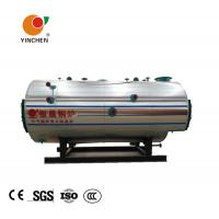 China Fuel Oil Fired Steam Boiler Wet Back Inner Combustion Quick Steam 1T-10T/H wholesale