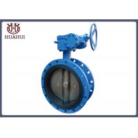 China Rubber Seal Double Flanged Butterfly Valve Pneumatic Operated With API 609 Standard wholesale