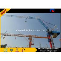 China Building Construction Machine Luffing Jib Tower Crane Load Capacity 10T wholesale