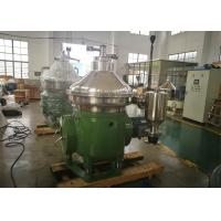 China Disc Stack Centrifuge / Mineral Oil Separator With Self Cleaning Bowl wholesale