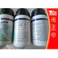 China Imidacloprid 20% SL Pest control insecticides 138261-41-3 wholesale