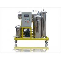 Buy cheap Series LOP-I Phosphate Ester Fire-Resistance Oil Purifier from wholesalers