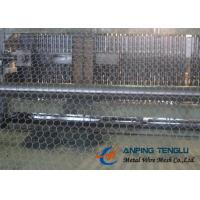Buy cheap Hexagonal Wire Netting With Corrosion Resostamce & Oxdation Resistance from wholesalers