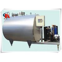 China Direct Vertical Stainless Steel Tanks 2000L Milk Cooling Storage Tank wholesale