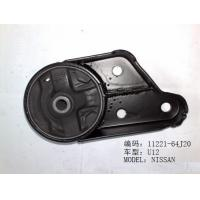 China Metal Nissan Body Parts wholesale