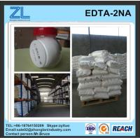 Buy cheap edetate disodium used for Agriculture from wholesalers
