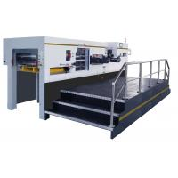 China Automatic Package Machinery Die Cutting Machine 8kw die cutting machine on sale