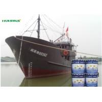 China ISO Antifouling Fouling Release Coatings Marine Tributyl Tin TBT Free Paint For Boats' Bottom wholesale