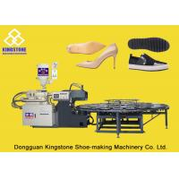 China TPU PVC Sole Making Machine For Leisure Shoes High Heels Insole Outsole wholesale