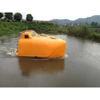 China IACS Approved 26 Persons Free Fall Life Boat wholesale