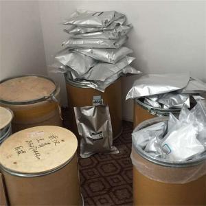 China Fine Chemicals Sitagliptin Phosphate Hydrate (CAS: 654671-77-9) on sale