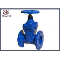 Quality Ductile Iron Body Resilient Seated Gate Valve Corrosion Resistant DN1200 for sale
