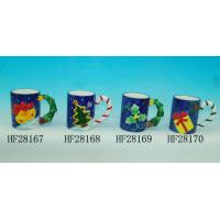 China Blue Custom Ceramic Mugs Promotional Beer Mugs With Relief Letter Or Logo wholesale