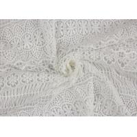 China Textile Milk Fiber Water Soluble Guipure Lace Fabric By The Yard Stretch Soft Feel wholesale
