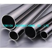 China ASTM A270 Seamless Welded  50mm Stainless Steel Tube TP304 ,TP304L ,TP316 ,TP316L wholesale