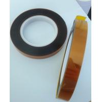 China 230um Double Sided Adhesive Tape Customized Pressure Senstive on sale