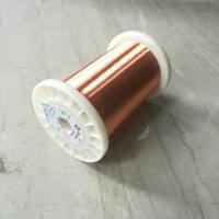 China 0.060mm Ultra Fine Acetone Self Bonding Wire / Enameled Magnet Winding Wire wholesale